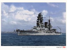 画像 : 『艦これ』日本の誉れ!!戦艦「長門」の数奇な運命 - NAVER まとめ