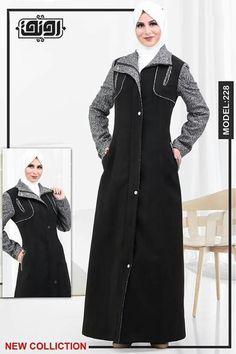 Abaya Fashion, Modest Fashion, Girl Fashion, Fashion Dresses, Womens Fashion, Fashion Design, Hijab Gown, Hijab Outfit, Modest Long Dresses