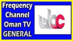 تردد قناة عمان العامة الفضائية Frequency Channel Oman Tv سلطنة عمان هي قناة عربية عمانية تعمل على الأقمار الصناعية نايل سات عرب سات على مدار ال Channel Oman Tv