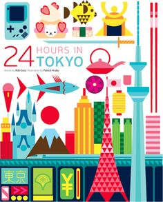 Patrick Hruby created the lovely illustration which features some of the cities iconic landmarks such as the sky tree towner, samurai helmet, sushi and the bullet train. Want! Need!!