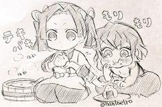 Manga Anime, Couples Comics, Young Couples, Slayer Anime, Chibi, Concept Art, Illustration Art, Fan Art, Cute