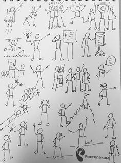 Doodle Art For Beginners, Visual Note Taking, Doodle People, Stick Figure Drawing, Note Doodles, Doodle Art Drawing, Doodle Art Journals, Sketch Notes, Assemblage Art
