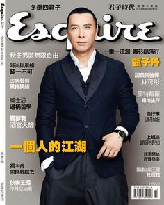 Latest cover of Esquire Taiwan. #donnieyen #martialartsmovies #esquire #esquiremagazine #esquiretaiwan #甄子丹 #ipman3 #ipman #fashion