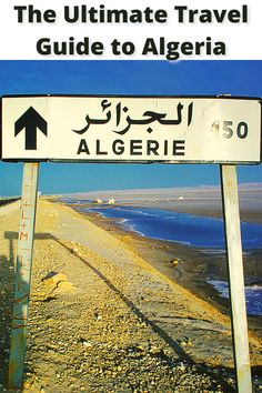 Algeria, the largest country in Africa is an underrated African country in North Africa. This nation is one of the happiest countries in Africa where people talk in at least two languages of Arabic and French, fluently. If you are planning to visit Algeria, reading this ultimate travel guide to Algeria is a must.