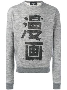 0c2f8f715a147 Grey cotton-wool blend kanji sweatshirt from featuring a crew neck with  welt finishing