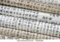 traditional-korean-hanji