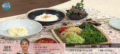 최고의 요리 비결   TV - 교육의 중심 EBS