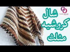 crochet easy shrug tutorial - YouTube