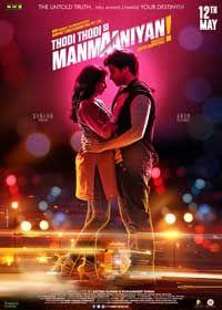Thodi Thodi Si Manmaaniyan (2017) Hindi Movie Online Download Free