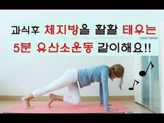 Best Yoga, Holidays And Events, Yoga Poses, Flexibility, Health Fitness, Personal Care, Exercise, Motivation, Sports