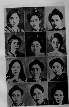 那覇・松山の「ままや」:那覇の遊郭「辻」の話 Burmese, Okinawa, Old Pictures, Japanese Art, Asia, Culture, Island, Face, People