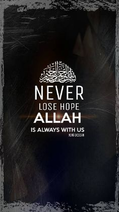 Search free wallpapers, ringtones and notifications on Zedge and personalize your phone to suit you. Islamic Wallpaper Iphone, Quran Wallpaper, Islamic Quotes Wallpaper, Marvel Wallpaper, Iphone Wallpapers, Beautiful Islamic Quotes, Islamic Inspirational Quotes, Allah Quotes, Muslim Quotes