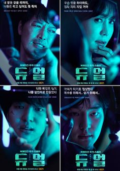 The latest trailers, posters and behind the scene videos from Duel, starring Jung Jae Young and Yang Se Jong are savage AF