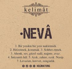 NeViNeVa Book Of Life, My Life, Word Meaning, Inspirational Wallpapers, Lorem Ipsum, Definitions, Personal Development, Karma, Slogan