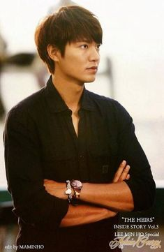 Lee Min Ho Profile, Lee Minh Ho, Lee And Me, Lee Min Ho Photos, Korean Drama Quotes, Man Lee, New Actors, Korean People, Kim Woo Bin