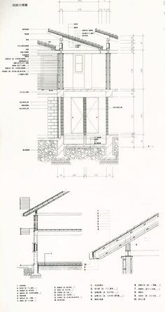 p1-30.jpg (610×1156)