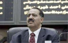 #موسوعة_اليمن_الإخبارية l مجلس النواب في صنعاء يفشل في عقد جلساته المقررة هذا الاسبوع