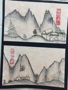 Art show Chinese landscape Sixth grade Third Grade Art, Sixth Grade, Seventh Grade, 7 Arts, Middle School Art Projects, Dragons, New Year Art, Atelier D Art, Web Design