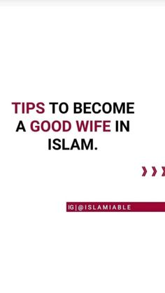 Quran Surah, Good Wife, Islamic Quotes, How To Become, Parenting, Goals, Tips, Relationships, Husband