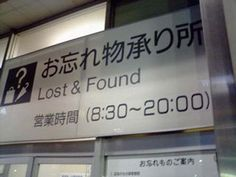 Lost_Found_Japan.jpg (500×375)