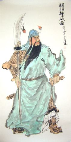 Gong Gong is the Chinese god of water. In most myths he slammed his head into the heavens and accidentally caused the great floods of suffering. Chinese Culture, Japanese Culture, Japanese Prints, Japanese Art, World Mythology, Guan Yu, Buddha Zen, Buddha Painting, Taoism