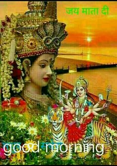 Gud Morning Wishes Good Morning Messages Good Morning Greetings Good Morning Images