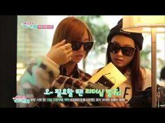 씨스타의 미드나잇 in 홍콩  E01 140208 Y Star part 2/4