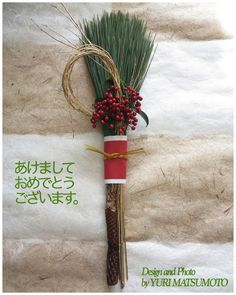 Flower Supplement - Flowering for the comfort living ------- 日々の生活を、心を豊かにする花の世界の画像