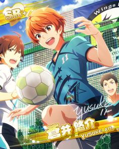 SideM Idolmaster  Yusuke Aoi SR+10