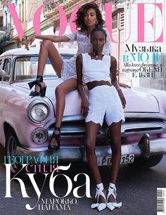 Anais Mali & Riley Montana for Vogue Ukraine July 2016