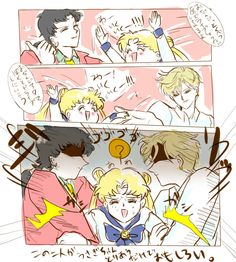 Fighting over Usagi xD