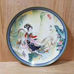 1987 IMPERIAL JINGDEZHEN Porcelain Plate ~ Beauties of Red Mansion #1 Pao-Chai #ImperialJingdezhen #BradfordExchange #Plate #Chinese
