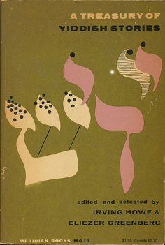 Irving Howe & Eliezer Greenberg, eds., A Treasury of Yiddish Stories, New York: Meridian Books,1958. Cover by Elaine Lustig.