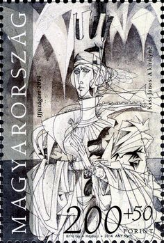 Anniversary of Birth of William Shakespeare HUNGARY 2014 , The Queen (a kiralyne) by Kass Janos Postage Stamp Art, Small Art, William Shakespeare, Ms Gs, Stamp Collecting, Hungary, Birth, Graphic Design, Artists