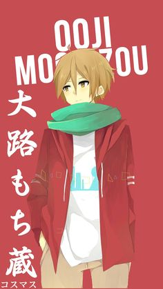 Mochizō Ōji ~ Korigengi | Wallpaper Anime