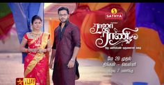 'Raja Rani' is a Tamil serial on Star Vijay. The serial is directed by popular television director Praveen Bennet.It will be a romantic drama which will be aired at 7.00 pm.The serial revolves around two characters  Chembaruthi a kind-hearted and a soft-spoken maid and Karthi the son of a rich family where Chemba works. Story/Plot Wiki  The plot focuses on the love story between Karthi and Chemba who get married to each other under certain circumstances. Their relationship goes through…