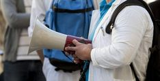 Στα κάγκελα οι νοσοκομειακοί γιατροί: Αντιδρούν στις εξετάσεις για Ειδικότητα Leather, Philosophy, News, Philosophy Books