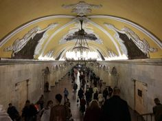 here is the first Photo Friday post featuring one of the best Mosow metro stations – Komsomolskaya station. Moscow Metro, Metro Station, First Photo, Chandelier, Ceiling Lights, Friday, Blog, Candelabra, Chandeliers