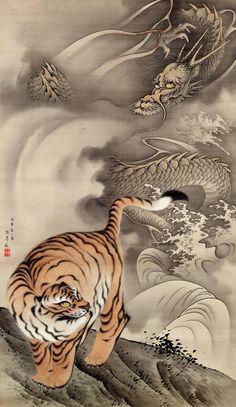 Juxtapoz Magazine - Life of Cats @ Japan Society, NY Japanese Tiger, Japanese Dragon, Japanese Art, Tiger Dragon, Dragon Art, Japanese Drawings, Japanese Prints, Korean Art, Asian Art
