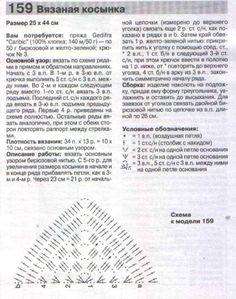 4880065_ff052b8918eb65b32a0ac8558beaf0d3_h (433x550, 218Kb)