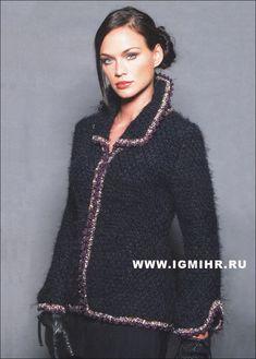 Кофта — предмет шерстяной вязаной одежды для верхней части тела с застежкой снизу доверху спереди
