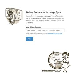 آموزش چگونگی حذف تلگرام و دیلیت اکانت در سه مرحله www.deleter.ir Telegram App, Boarding Pass, Coding, Text Posts, Programming