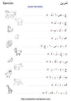 Write Arabic, Arabic Phrases, Arabic Words, Arabic Alphabet Letters, Arabic Alphabet For Kids, Arabic Handwriting, Learn Arabic Online, Arabic Lessons, Islam For Kids