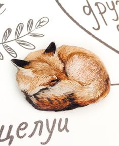 24 Trendy embroidery diy to try Diy Embroidery Patterns, Fox Embroidery, Ribbon Embroidery, Sleeping Fox, Stitch Witchery, Crochet Wool, Brooches Handmade, Cross Stitching, Textiles