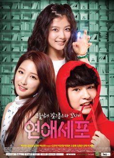 Yeon seo dating scandal abc