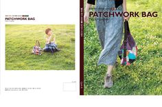 patchwork bag-lim yoon jeong..  www.familyquilt.co.kr