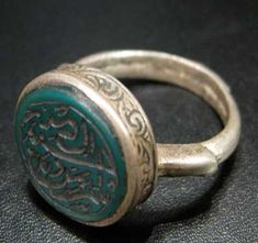 Inscribed Green Stone Seal Set in a Silver Ring   Mediterranean  18 th Century AD to 19 th Century AD