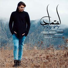 music-iran.com, دانلود آهنگ جدید نویدا بنام اعتماد