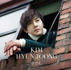 "김현중 KIM HYUN JOONG ""STILL"" Album Jacket Covers + Teaser 