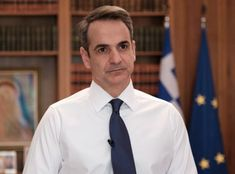 """Greek Prime Minister Kyriakos Mitsotakis in televised address to the nation on Monday that the """"war against coronavirus is not yet won"""" Health Ministry, Intensive Care Unit, Flirting, Greece, Death, War, Celebrities, Macedonia, Blog"""
